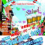 7月29日(土)、30日(日)日本テキーラの日記念フェスタを開催します!
