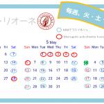 4月~6月の開催日カレンダー
